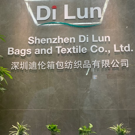 Shenzhen Di Lun Bags and Textile Co., LTD.: Product image 1