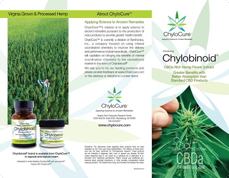 Chylocure: Product image 1